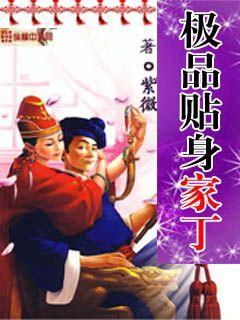 龙王殿:神婿临门